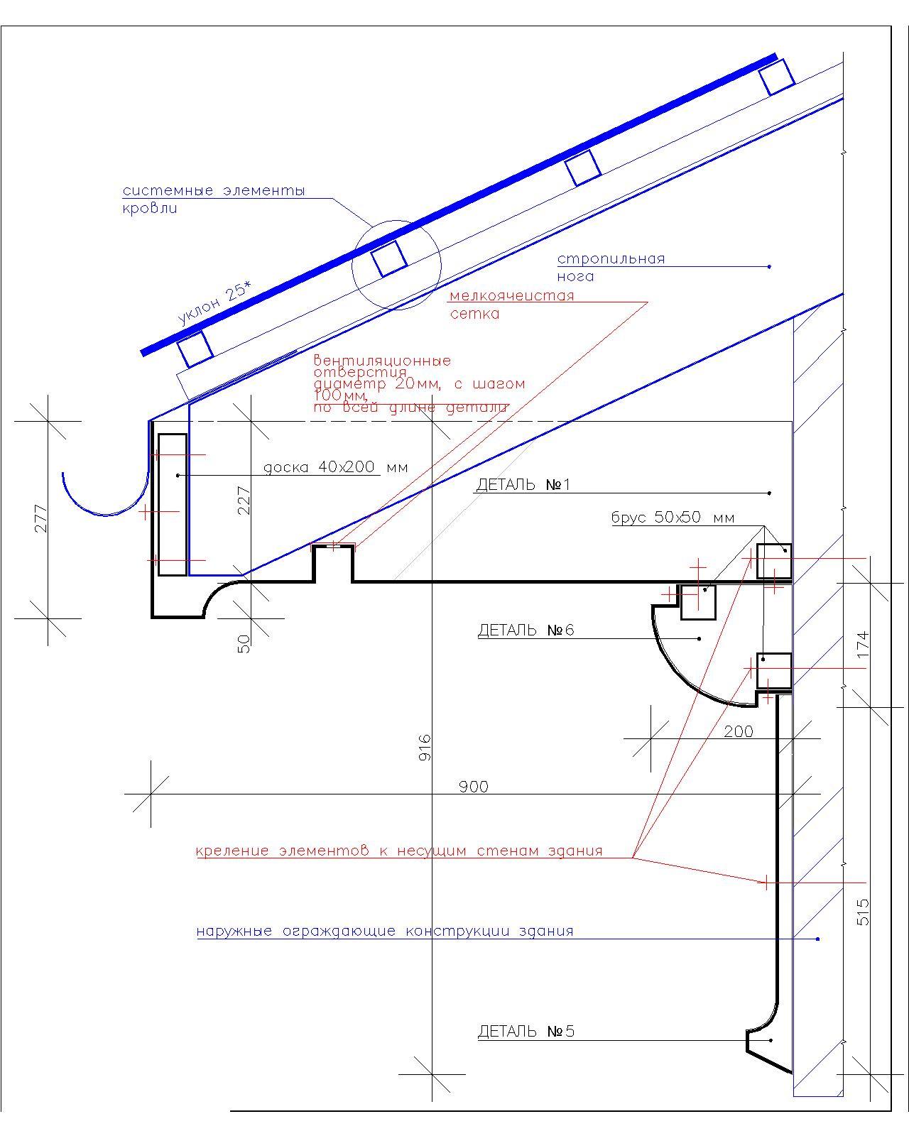 Карнизы, подшивка свесов крыши - Оформление фасадов: стеклофибробетон, изделия из пенопласта (пенополистирола) - АрхСтройДеталь