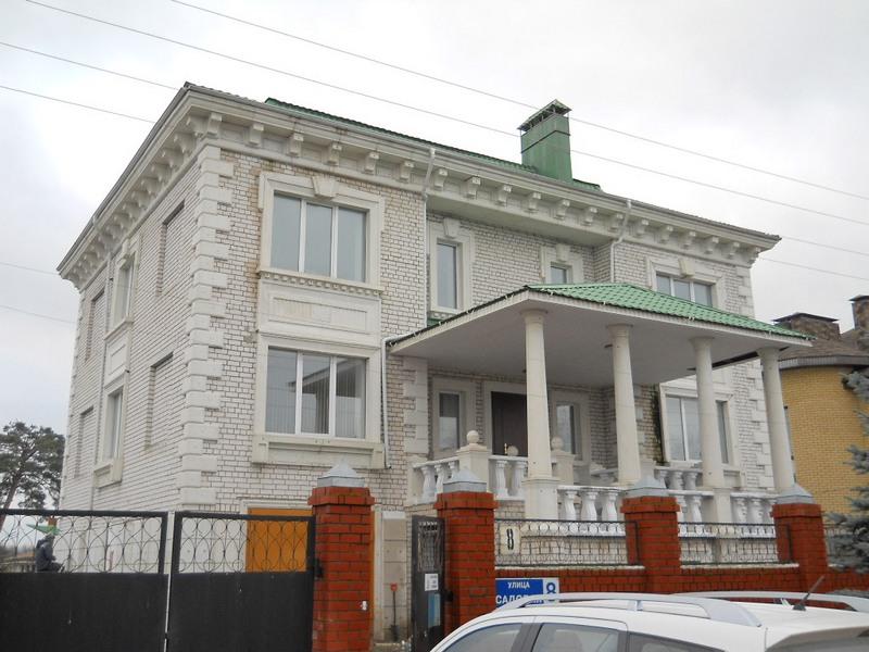 Дом декор дзержинск